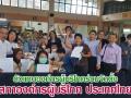 ตัวแทนองค์กรผู้บริโภค 150 องค์กร รวมตัวยื่น สปน. เปิดตัวเป็นคณะผู้เริ่มก่อการจัดตั้ง 'สภาองค์กรผู้บริโภค ประเทศไทย'